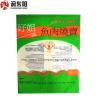 Buy cheap Plastic Dumplings Storage Custom Packaging Bags Reusable With Window / Zipper from wholesalers