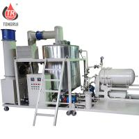 Quality Waste Engine Oil Recycling Machine Easy Operation Waste Oil Distillation Equipment for sale