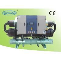 Quality Multi-function Water Cooled Screw Chiller , Safe Water Cooling Chiller for sale