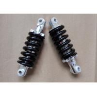 Bike Rear Shock 150mm Length of  Coil Spring Suspension Bicycle 1100lbs or Customized