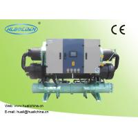 Quality Water Cooled Chiller Screw-type Printed Heat Recovery High Efficient CE Certificate for sale