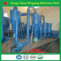 Quality Best quality with CE ISO wood sawdust biomass powder rice husk air flow dryer drying machine price for sale