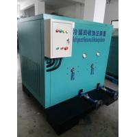 Quality Good Performance Tank Residual Refrigerant Recovery Machine With CE Certificate for sale