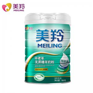 Quality 800g Organic Goat Milk Powder For Middle And Old Aged people for sale