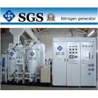 Quality Nitrogen Generating System Industrial Nitrogen Generator Membrane for LNG Ship for sale
