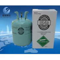Buy cheap Refrigerants Gas R134A in Cylinder with 99.99% Purity from wholesalers