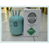Quality High Purity Refrigerant R134a Gas Price Used For Auto Parts And Air-Conditioning for sale