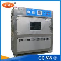 Best UV Aging Environmental Test Chamber Solar Rediation UV Aging Chamber Accelerated Weathering Machine wholesale