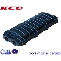 Best Buried 48 Cores 4 Ports Fibre Optic Splice Enclosure Box PC Material KCO-H-2-2-07 wholesale