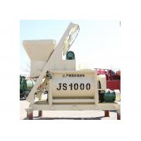 China Hydraulic system 1000 liter double shaft JS1000 1 yard concrete mixer with lift bucket on sale