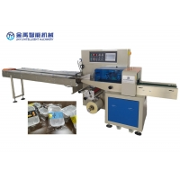 Quality SS304 600mm Film 2.8Kw Tray Food Packing Machine for sale
