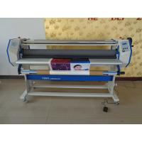 Quality 2015 Roll to Roll Photo Laminating Machine for sale