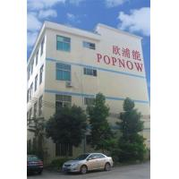 Guangzhou POPNOW Electronic Technology Co., Ltd