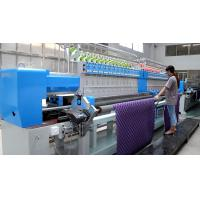 China High Speed Multihead Industrial Embroidery Machines 76.2mm Quilting and Embroidery Machine on sale