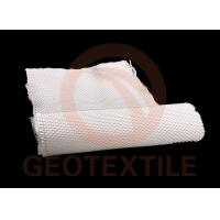 Quality White Geotextile Stabilization Fabric High Tensile Strength Low Elongation Multifilament Reinforced Earth Structures for sale