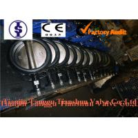 """Buy cheap Manual Pneumatic Wafer Lug Type Butterfly Valve Actuator 5 Inch 8 Inch 16"""" from wholesalers"""