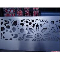 Buy Precision Laser Cutting Fabrication Mechanical Parts For Railway Industry at wholesale prices