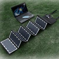 Best Best Business partner 60WSunpower solar charger for Phone , Computer etc wholesale