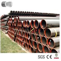 Best Saw/ ERW Steel Line Pipe  wholesale