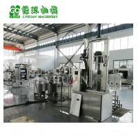 Quality PTFE tape used to seal threaded pipe connectors machine thread seal tape wrapping machine for sale