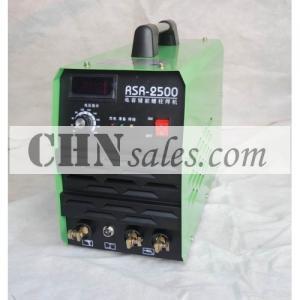 China RSR-2500 220V Stud Welding Machine/welder/machinery on sale