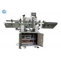 Quality Round Plastic / Glass Bottle Labeling Machine  HL-T-401 With Oversea Serive for sale