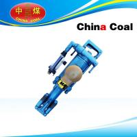 Quality Pneumatic Rock Drill for sale