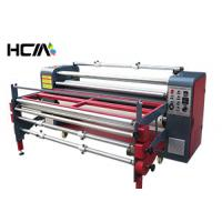 Quality Mini Roller Sublimation Printing Machine for sale