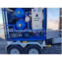 Quality Mobile Vacuum Transformer Oil Filtration Plant,Movable Dielectric Oil Degaasing, dehydration,Trailer Wheel Mounted for sale