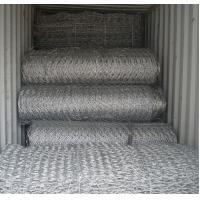 Buy cheap 3x1x0.5m Hexagonal PVC Coated Gabion /Gabions Box Price16.28$/PC for philippines from wholesalers