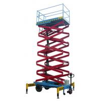 24V cleaning painting Extension aluminum alloy small scissor lift for theatre