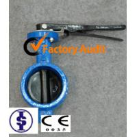 "Quality Electrically Actuated Grooved End Resilient Seated Butterfly Valve 2"" - 12"" for sale"