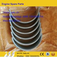 China sdlg Connecting Rod Bearing , C05AL-4W5739+A, DCEC engine  parts for SDEC Shanghai Diesel D6114 on sale