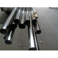 Quality 304 SS Tube ASTM 554 304 Stainless Steel Welded Pipe With 600# Finished for sale