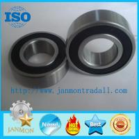 Buy cheap INCH RMS series RMS13 RMS13ZZ RMS13 2RS deep groove ball bearing,InchDeepGrooveB from wholesalers