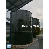 Up Flow Anaerobic Digester Tank Gas / Liquid Impermeable Non Adhesive