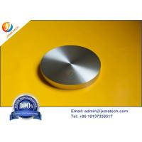 Quality Titanium Silicon Alloy Metal Sputtering Targets With Excellent Oxidation Resistance for sale
