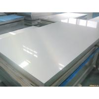 Quality Temper H111/H112 5754 Aluminum Plate Used in High speed Rails and CRH about Rail Transportation for sale