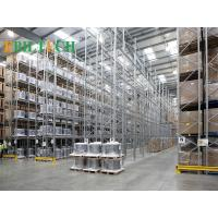 Quality Industry  ISO Flour  Powder Coated Finishing Heavy Duty  VNA Pallet Racking for sale