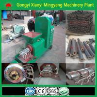 Quality Best quality no any binder screw type wood charcoal briquette machine from agricultural waste for sale