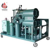 Quality Explosion Proof Light Diesel Oil Water Separator Waste Oil Refinery Machine for sale