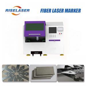 China Precious Laser Cutting And Engraving Machine , Advertising Fiber Cutting Machine on sale