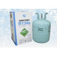 China Refrigerant Gas R134A 30lb/13.6kg, Can of 300g, Tank, Ect on sale