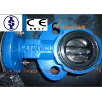 "Quality 2"" 3"" 5"" 12"" Lever Operated Butterfly Valve with gear , pneumatic , electronic control for sale"
