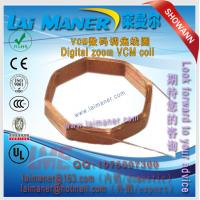 Buy cheap Digital zoom VCM coil from wholesalers