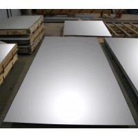 Quality ASTM A-240 TP 317L flat plate for sale