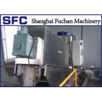 Quality Stainless Steel Sludge Dewatering Machine Screw Press For Papermaking Plant for sale