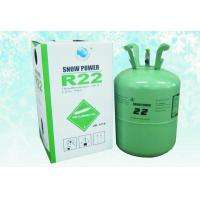 China Refrigerant gas R22 13.6KG for refrigeration on sale