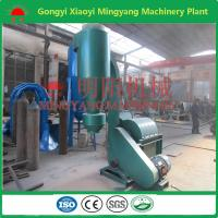 Buy cheap CE Approved High quality factory direct sale hammer mill wood sawdust coconut from wholesalers