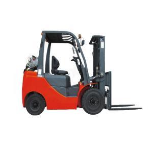 Quality 1T-7T LPG Forklift Truck 2-2.5T Gasoline /LPG Forklift for sale